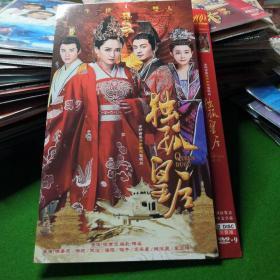 独孤皇后   双碟DVD  陈乔恩  陈晓