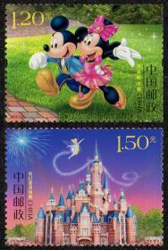 2016-14上海迪士尼  邮票