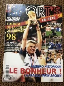 原版足球画册 1998世界杯特刊 法文版本
