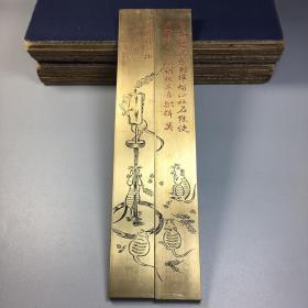 铜 鼠镇尺(D-60-245698)
