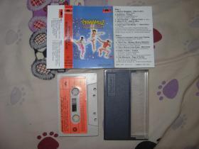 老磁带 卡带 录音带:电影霹雳舞原声带  《霹雳舞2 》(中图进口,宝丽金唱片公司,原盒)
