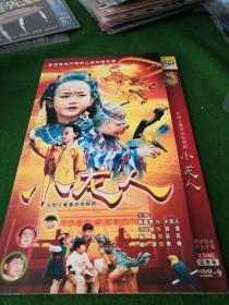 小龙人  双碟DVD