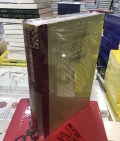 茨维塔耶娃诗选 网格本 刘文飞译 外国文学名著丛书 人民文学