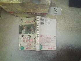 日文书一本(A09)