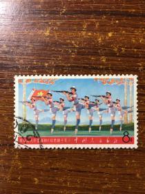文5红色娘子军邮票文5样板戏邮票文5革命文艺邮票盖销邮票信销邮票文革邮票1