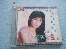 CD 韩宝仪怀旧金曲4 [磁----2]无歌词
