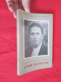 AMIR HAMZAH (1955年)    (32开)【详见图】