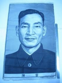 五十年代大幅都锦生制陈云丝织像