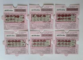 福利彩票上海风采20张全(仅供收藏)