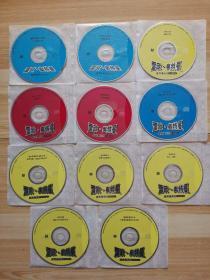 雷欧 奥特曼  VCD(11碟合售)