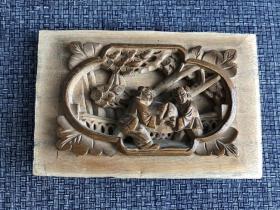 清代金漆1木雕精品摆件老木雕装饰花板线板h