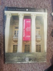 PALACIO TIRADENTES 70 Anos de Historia