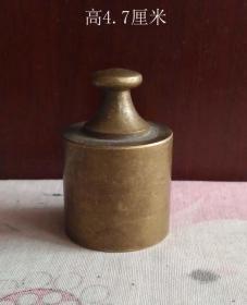 200克铜砝码9507