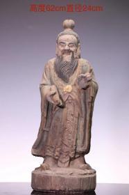 旧藏楠木儒家圣人~孟子像,雕工精湛,人物神态逼真,品相完好