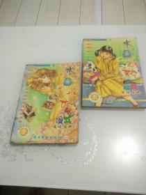 水晶少女(上下)金虹画集系列丛书 漫画版
