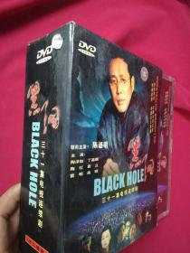 31集电视连续剧-黑洞-DVD光盘--6盒张