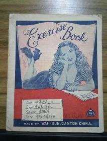 民国时期课堂笔记《世界通史》笔记 (1948)