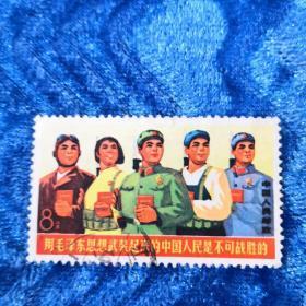 文18邮票(甲箱1)