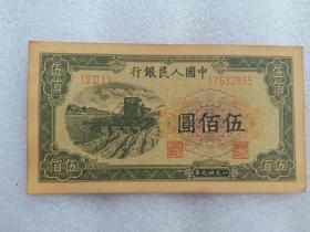 老纸币,,,,,,,