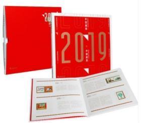现货2019年中国集邮总公司形象年册含全年邮票小型张