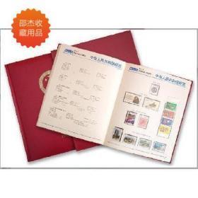 现货 特价1989年邮票年册 集邮册含全年邮票小型张 正品保真