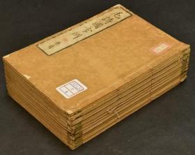 和刻本《毛诗国字辨》10册全,有插图。宇野东山著 安永7年序刊