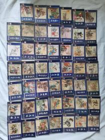 小人书    三国演义   全套48本  连环画