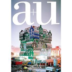 建筑与都市(中文版专辑荷兰建筑2000-2011) 《建筑与都市》中文版编辑部 编 9787560978642 华中科技大学出版社 正版图书