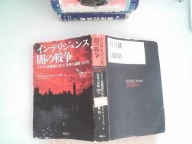 日文書一本 3