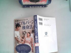 日文書一本 7