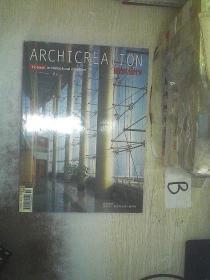建筑创作2005 12  ...
