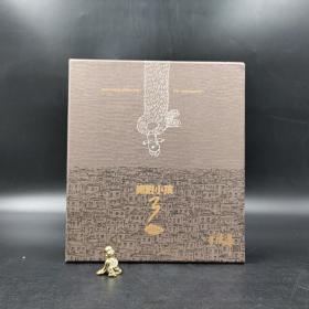 朱德庸签名 台湾时报版《絕對小孩3·夢拐角:作者簽名精裝書+帆布袋一只+閃卡書籤一枚+精美卡片一張+典藏海報一張》【限量超值典藏書盒】
