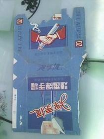 烟标 握手牌香烟