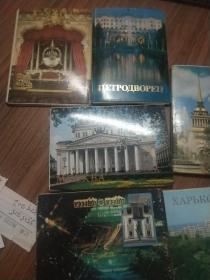 苏联九十年代明信片6套合售