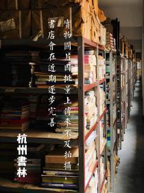 初中语文素质培养全书