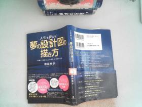 日文書一本 9