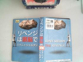 日文書一本 10