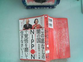 日文書一本 6