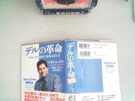 日文書一本 4