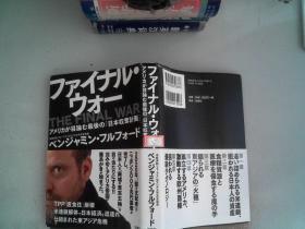 日文書一本 5