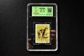 (乙7267)ACGA评级 唐三彩 特46 20分 一枚 AU50 1961年 20分 中国 邮票