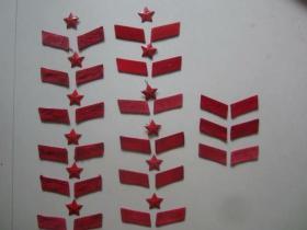 65式解放军红五角星红领章12套(佩戴使用过.有瑕疵追求完美勿购)请看简介