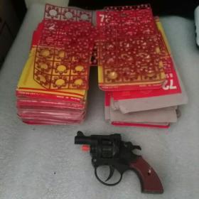 塑料小手槍(扳機壞了)子彈5元一版