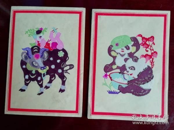 熊貓剪紙牧童剪紙兩幅
