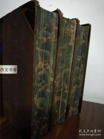 罕见珍品,1858年插图版《莎士比亚戏剧集 3册全 》内有大小精美版画插图800余幅,精装