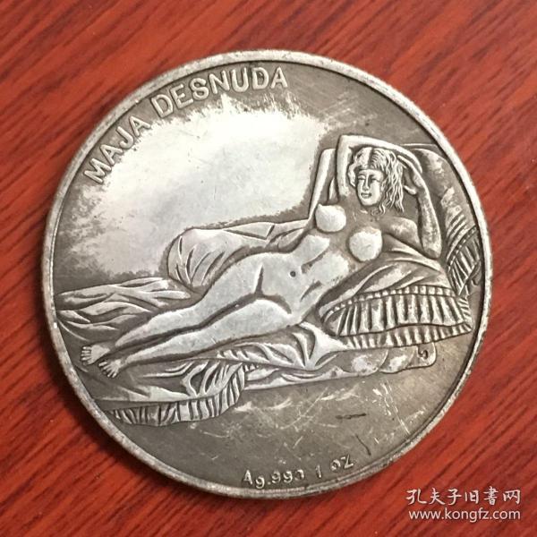 銀元 外國銀幣
