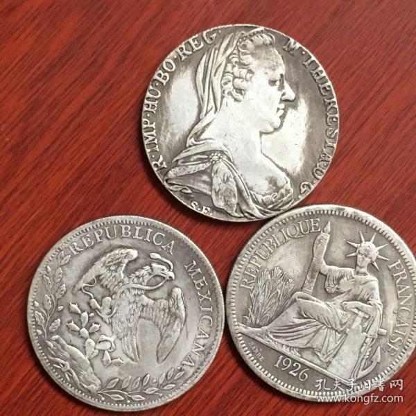 外國銀幣三個同售