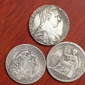外国银币三个同售