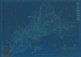 民國三十年(1941年)《陽江縣縣城全圖》(原圖現藏**,原圖高清復制)(民國陽江地圖、民國陽江縣地圖、民國陽江老地圖、民國陽江縣老地圖、民國陽江市地圖、陽江市老地圖)全圖藍底白線,繪制十分詳細,全縣所有村莊均有標注清楚!開幅大60*84CM。陽江縣地理地名歷史變遷重要史料!陽江縣博物館級地圖。裱框后,風貌好。