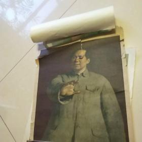 老年画宣传画 毛主席在十二月会议上,1965,4开,人民美术出版社